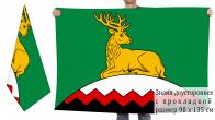 Двусторонний флаг Урус-Мартановского района