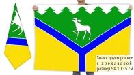 Двусторонний флаг Усть-Ишимского района