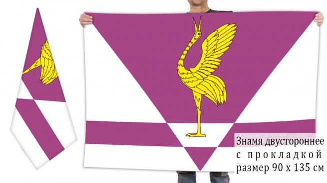 Двусторонний флаг Ужурского района