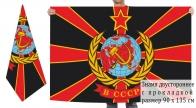 Двусторонний флаг в СССР с гербом