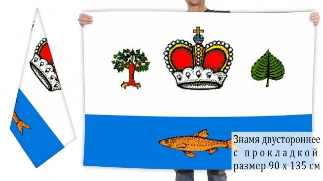 Двусторонний флаг Вашкинского района
