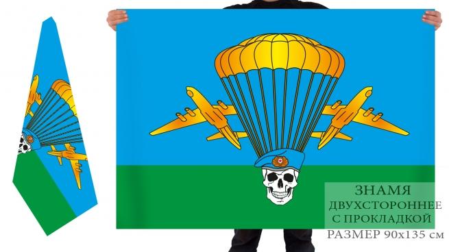 Двусторонний флаг ВДВ череп в берете