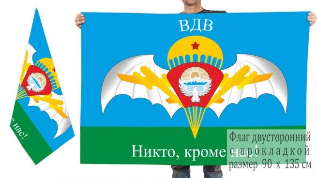 Двусторонний флаг ВДВ Киргизии