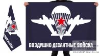Двусторонний флаг ВДВ с эмблемой