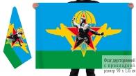Двусторонний флаг ВДВ с комбатом