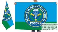 Двусторонний флаг ВДВ с нарукавным шевроном
