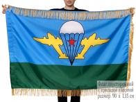 Двусторонний флаг ВДВ СССР с бахромой