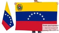 Двусторонний флаг Венесуэлы