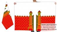Двусторонний флаг Вереи