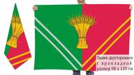 Двусторонний флаг Верещагинского района