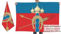 Двусторонний флаг Весёловского района