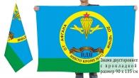 Двусторонний флаг ветеранов воздушного десанта Афгана и Чечни
