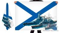 Двусторонний флаг ВМФ с военными кораблями
