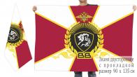 Двусторонний флаг внутренних войск СКВО
