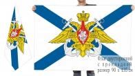 Двусторонний флаг Военно-морского флота России с гербом