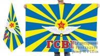 Двусторонний флаг Военно-воздушных сил ГСВГ