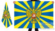 Двусторонний флаг Военно-воздушных сил РФ