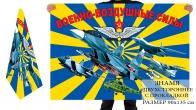 Двусторонний флаг Военно-воздушных сил