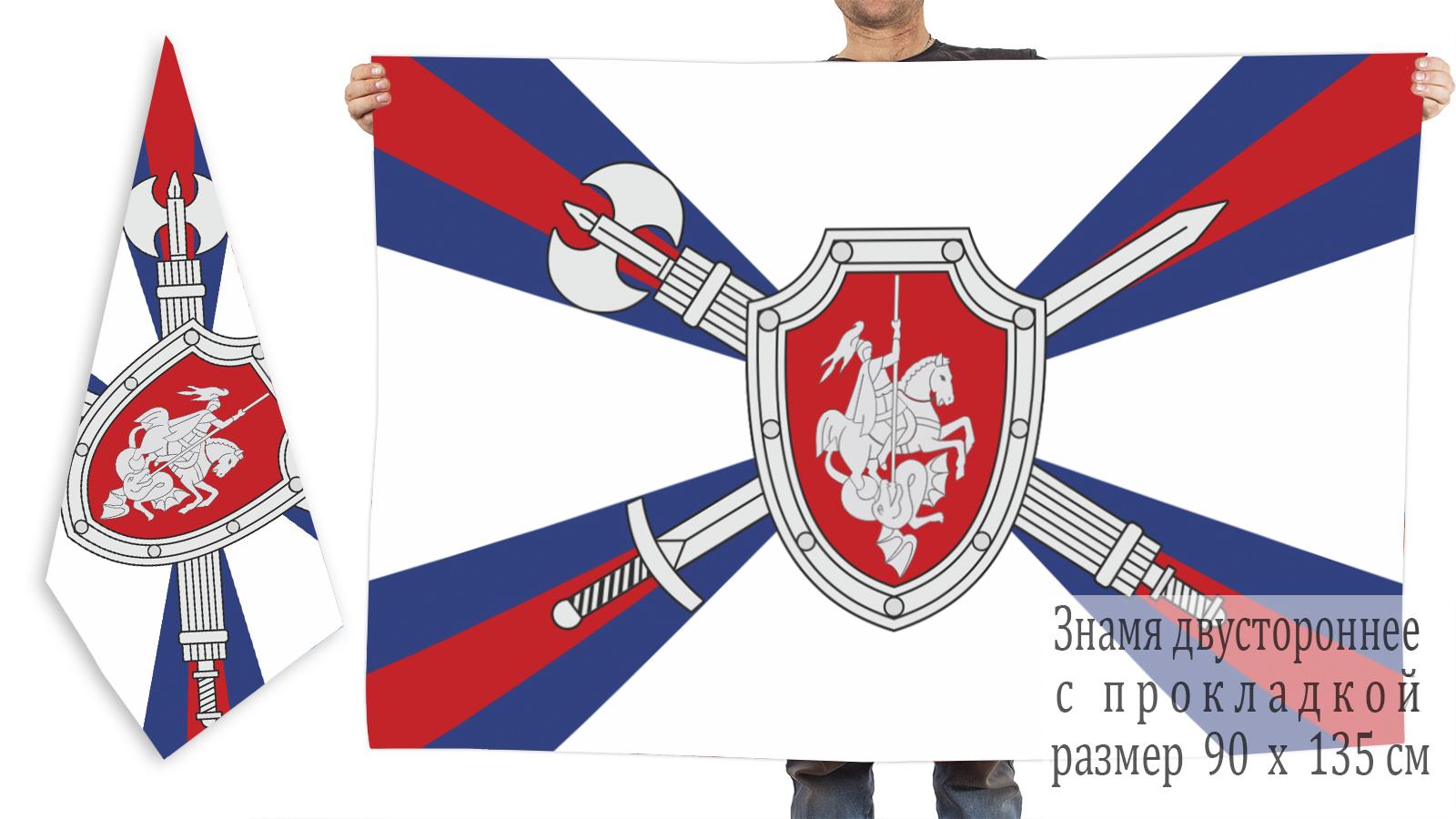 Двусторонний флаг Военной полиции ВС РФ
