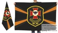 Двусторонний флаг Военной разведки ГРУ