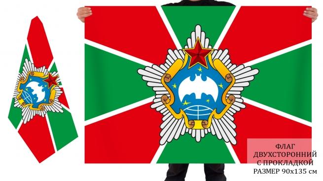 Двусторонний флаг Военной разведки Республики Беларусь