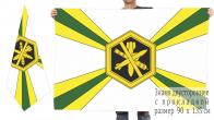 Двусторонний флаг воинских частей ФУБХУХО России