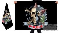 Двусторонний флаг войск радиационной, химической и биологической защиты с черепом