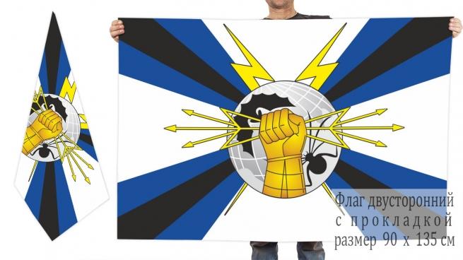 Двусторонний флаг войск РЭБ ВС РФ
