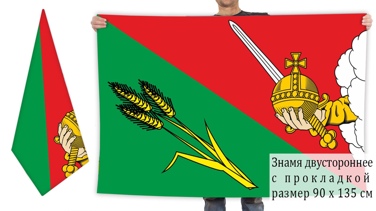 Двусторонний флаг Вологодского района