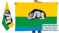 Двусторонний флаг Вольского района