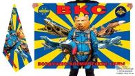 Двусторонний флаг Воздушно-космических сил РФ