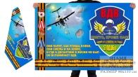 Двусторонний флаг Воздушного десанта 57 ОДШБр