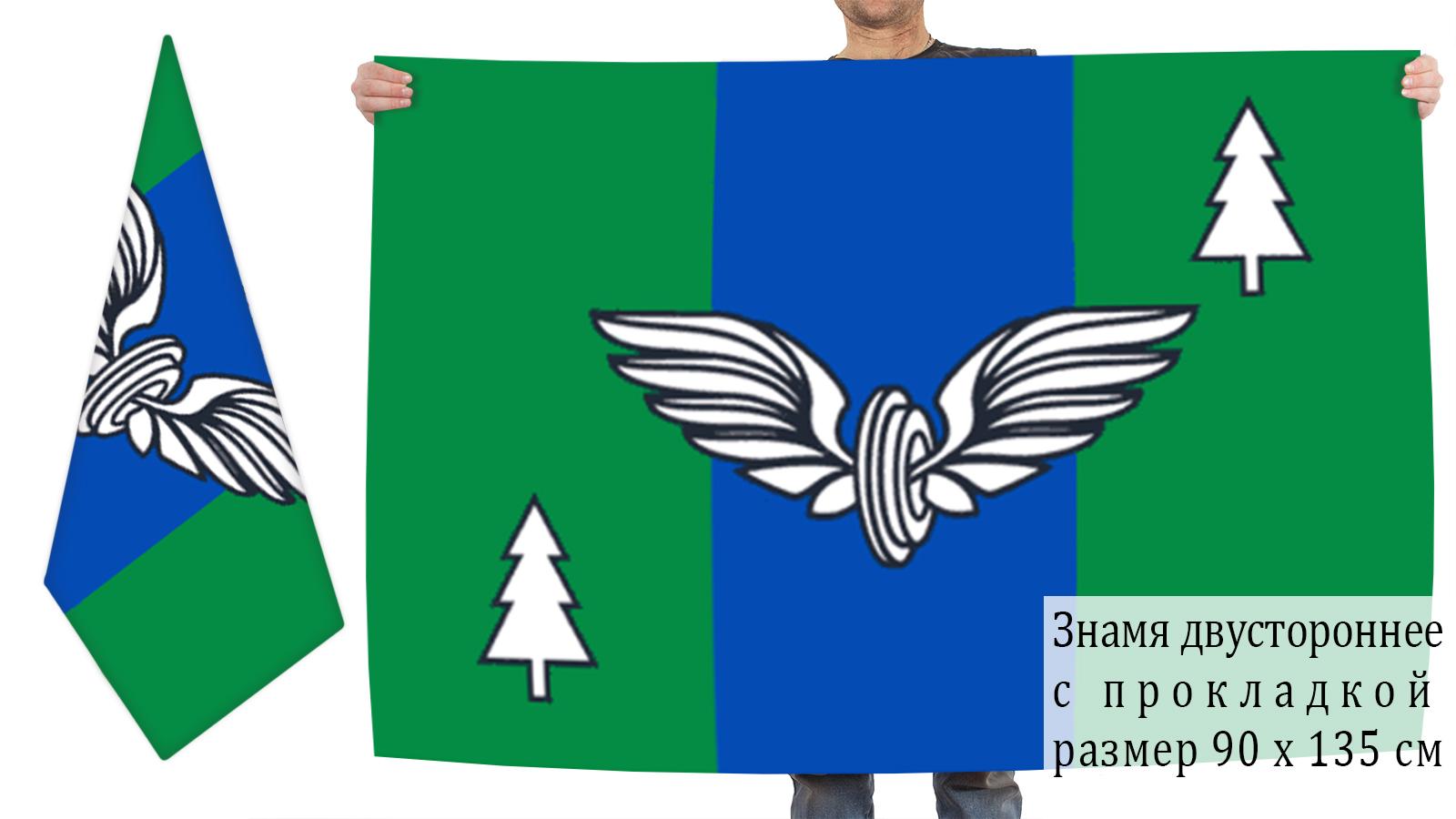 Двусторонний флаг Вожегодского района