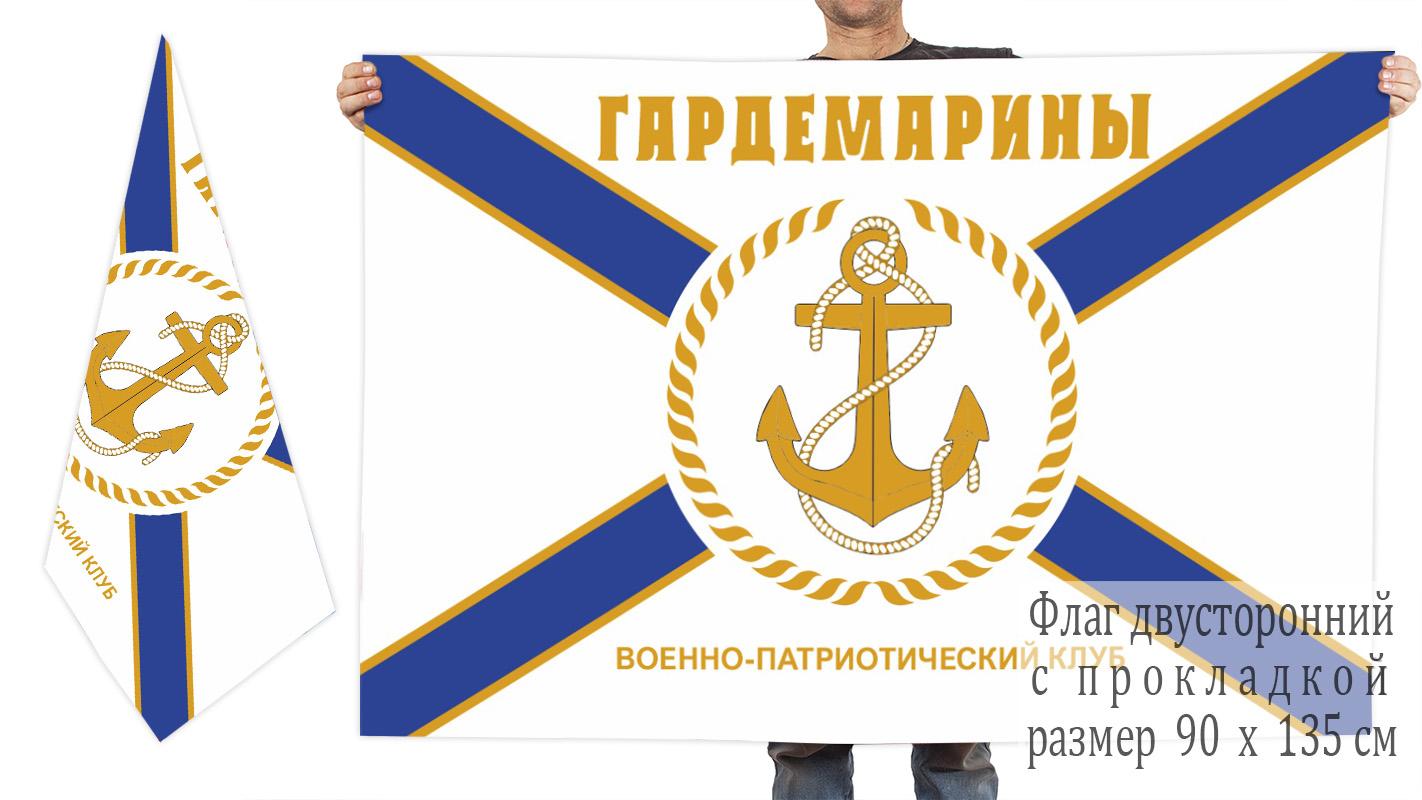 """Двусторонний флаг ВПК """"Гардемарины"""""""