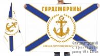 Двусторонний флаг ВПК Гардемарины