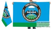Двусторонний флаг ВПК Маргеловец