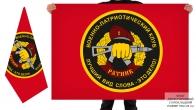 Двусторонний флаг ВПК Ратник