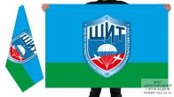 Двусторонний флаг ВПК Щит
