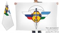 Двусторонний флаг ВПК Смена