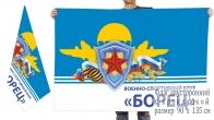 Двусторонний флаг ВСК Борец