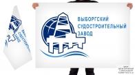 Двусторонний флаг ВСЗ