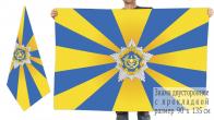 Двусторонний флаг ВВС Беларуси