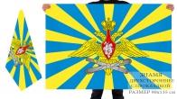 Двусторонний флаг ВВС с двуглавым орлом