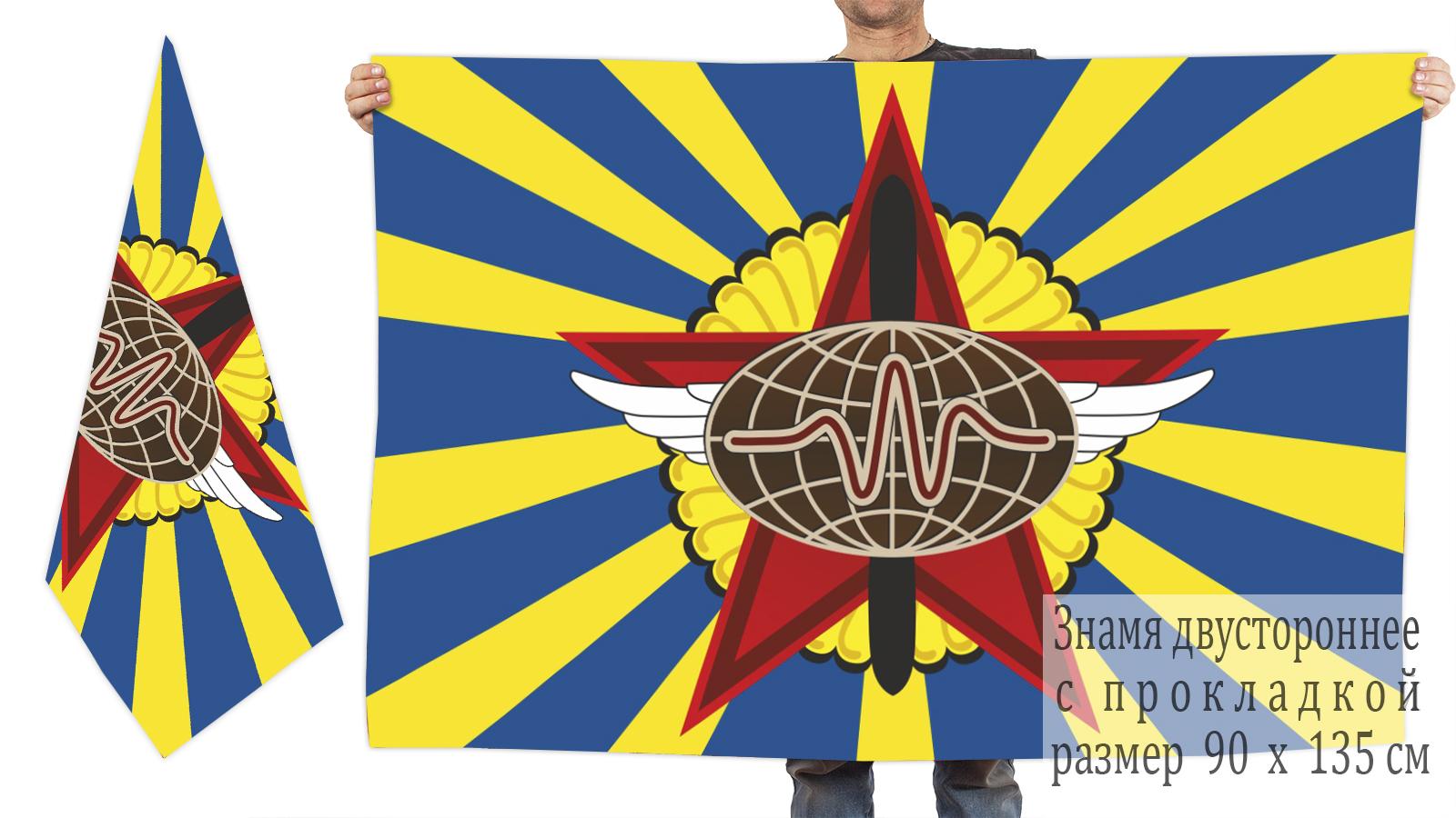 Двусторонний флаг ВВС
