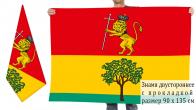Двусторонний флаг Вязников