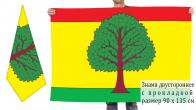 Двусторонний флаг Вязниковского района