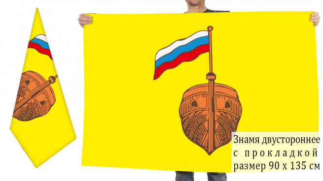 Двусторонний флаг Вытегры