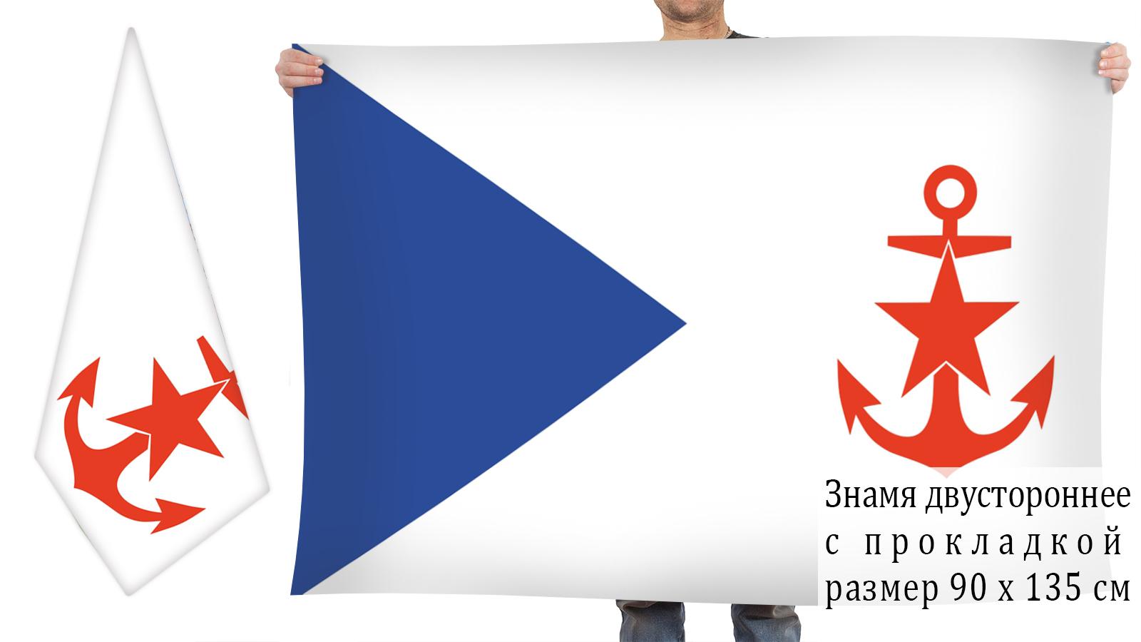 Двусторонний флаг яхт-клубов ВМФ