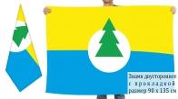 Двусторонний флаг города Яя