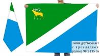 Двусторонний флаг Яковлевского района